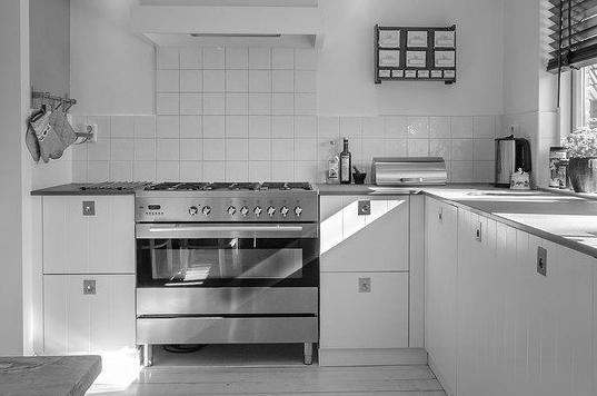 Rénovation de cuisine à Aubervilliers 93300 : Les tarifs